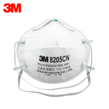 3M 8205CN Safety Protective Mask 3pcs/Lot Certain Non-oil Based Particles Adjustable noseclip H012804(China)
