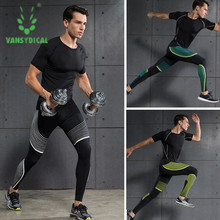 2 pics/set Running Sets Men's Sportswear Compression Tights For Fitness Running Basketball Soccer jersey and pants Gym Clothing