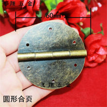 60mm 16PCS circular hinge Decoration wooden hinges Chinese style Antique furniture cabinets drawer screen 6 holes(China)