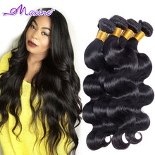 Peruvian Virgin Hair Body Wave 4 Bundle Deal Maxine Hair Product Peruvian Body Wave Peruvian Virgin Hair Weave Bundle Human Hair