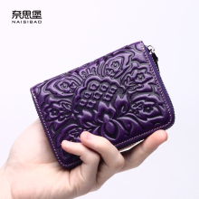 Chinese style Genuine Leather Wallet Women Luxury Brand Coin Purse Card holder Mini zipper Wallet Womens Wallets And Purses(China)