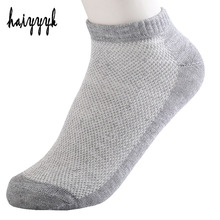 20Pcs=10Pair Solid Mesh Men's Socks Invisible Ankle Socks Men Summer Breathable Thin Boat Socks Size EUR 38-43 cheap price(China)