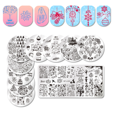 BORN PRETTY 1Pc  Halloween Stamping Plate Xmas Fireworks Cake Star Jingle Bell Manicure Nail Art Image Plate
