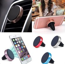 360 Degree Car Magnetic Air Vent Mount Holder Stand For Mobile Cell Phone iPhone GPS(China)