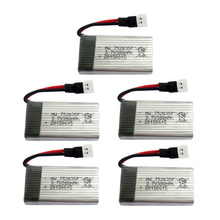 Wholesale 5Pcs Upgraded Hubsan X4 H107 Ladybird RC Quadcopter 25C 3.7V 380mAh Lipo Battery 3.7 Lipo For  Hubsan X4 H107