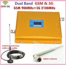 3G Booster WCDMA 2100MHZ Booster GSM 900MHZ , Antenna gsm repeater Dual Band Signal Amplifier RF Repeater Kit for Mobile Signal(China)