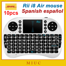 10pcs/Wholesale English/Spanish/Russian Rii i8 2.4G Wireless Mini Keyboard Touch Pad Air Mouse for TV Box IPTV Laptop HDPC Gamer