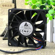 Free Delivery. 8025 8 cm case fans 12 v 0.6 A FFB0812SH high speed fan violence