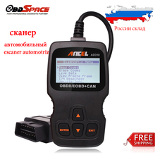 2017 Scanner Automotivo ANCEL AD310 Fault Code Reader Enhanced OBD2 EOBD CAN Protocol Scan Tool Escaner Universal(Hong Kong)