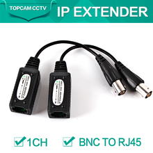 1 CH Passive IP Extender Over Coax ,Transmission Distance Max Up to 220m,With RG59 Cable to Exceed the IEEE 802.3