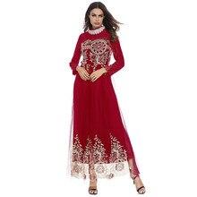 Lace Net Benang Patchwork Gaun Dubai Abaya untuk Wanita Muslim Turki Kaftan  Jubah Jubah Arab Timur Tengah Islam Panjang Resmi pa. 0c08f3b947