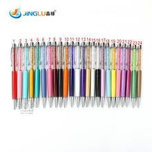 1 Pc New Fashion Design Of The Pen And Written On The Diamond Crystal Ball Pen In The Fashion And Hot Sales Free Shipping