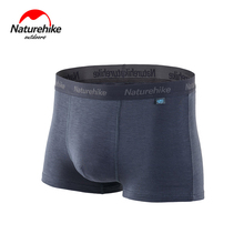 Naturehike Coolmax Mens Underwear Antibacterial Underpants Quick-Drying Breathable Perspiration Function Men Sports Boxer Shorts