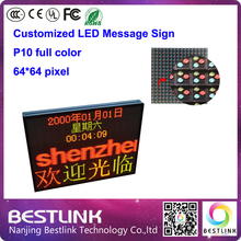 outdoor led display screen board rgb led message sign 64*64 pixel led running text sign board p10 outdoor full color led sign