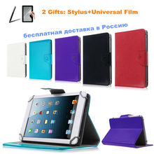 "For Cube Talk97 (U59GT-C4)/U9GT2/Talk 9x/U9GT5/U9GTV/U19GT 9.7"" Inch Universal Tablet PU Leather cover case Free Gift(China)"