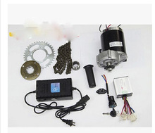 DC brushed gear decelerating motor ,600W 36V electric bicycle conversion kit,light electric tricycle kit,DIY kit(China)