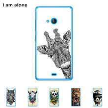 For Microsoft Nokia Lumia 540 5.0 inch Cellphone Cover Mobile Phone Protective Skin Color Paint Bag Shipping Free