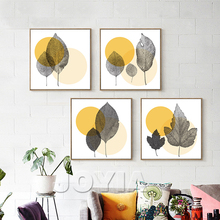Modern Canvas Art Print Circle Poster Abstract Gray Leaves Decorative Pictures Giclee Prints for Living Room Office Wall Decor