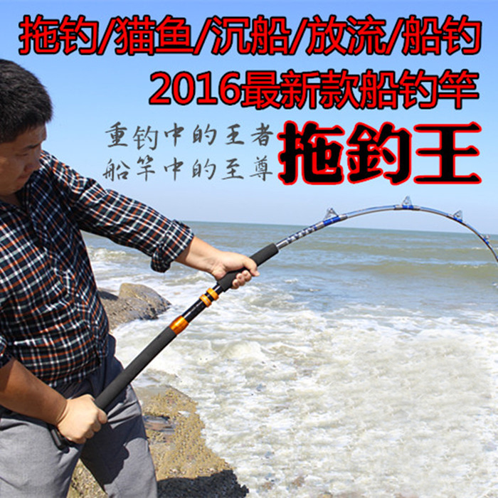 80-200kg  Heave Strong Boat 1.8m 2.1m 2.4m 2Sections  Trolling Fishing Rod Big Game SaltWater Jigging Rod<br><br>Aliexpress
