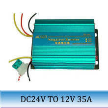 1pc 24V to 12V 35A DC voltage step-down transformer power converter stereo negative booster