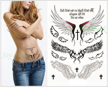 Waterproof Temporary Tattoo Sticker 21*14.5 cm angel wing on body Water Transfer  fake flash tattoo for girl women