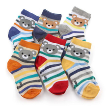 TongYouYuan Wholesales 6Pairs/Lot Newborn Baby Crib Bebe Kids Socks Cute Cartoon Casual Infant Girls Boys Sports Socks 0-2 Years(China)