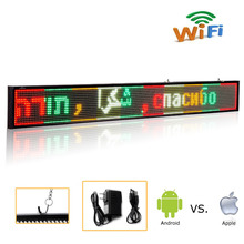 82cm P5 16*160 SMD indoor windows advertising ios Andrews phone wireless wifi programmable led display board fixed 4-color Sign
