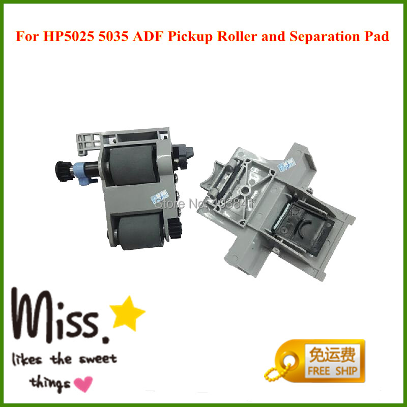 New Compatible For HP 5025 5035 6040 Printer ADF Maintenance Kit Separation Pad + Pickup Roller Assy Free Shipping<br><br>Aliexpress