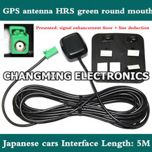 GPS antenna Japanese car interface HRS green round mouth strong signal pioneer avic F head Car DVD with magnetic(1PCS)