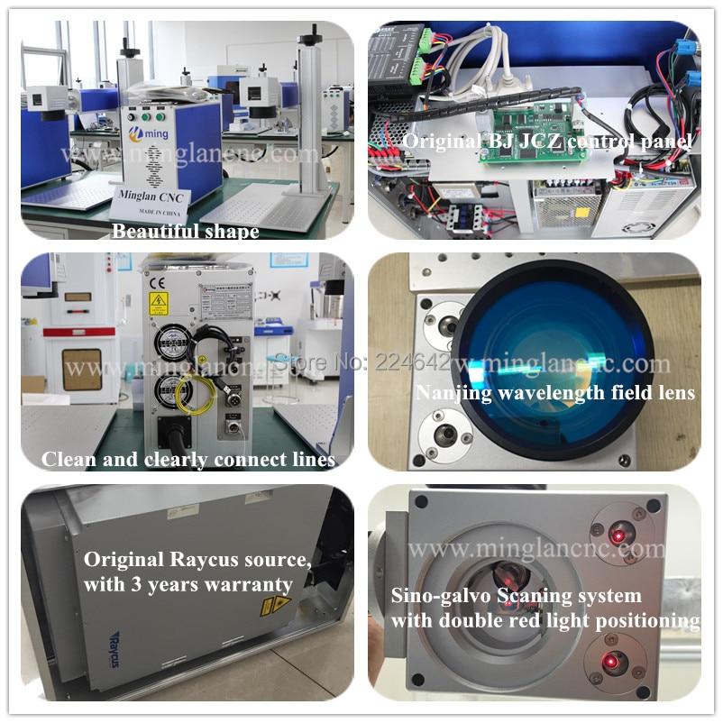 fiber marking machine parts