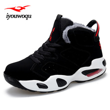 high quality 2017 Winter sneakers for men Outdoor Non-slip plush warm running shoes Cushion cushion sports men shoes(China)