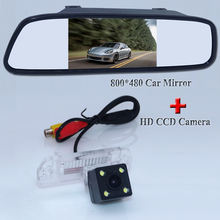 Car rearview mirror  Car Parking Camera / Rear View Camera / HD CCD Night Vision For Mercedes- Benz S Class W220  Promotion