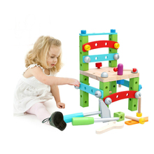 Disassembly  Building Blocks Working Chair Children Early Educational blocks Toys