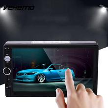7020 7 Inch Car AUX Audio Stereo MP5 Player FM Radio Remote Control Touch Screen Bluetooth Call Music Play 2017 New Car-styling
