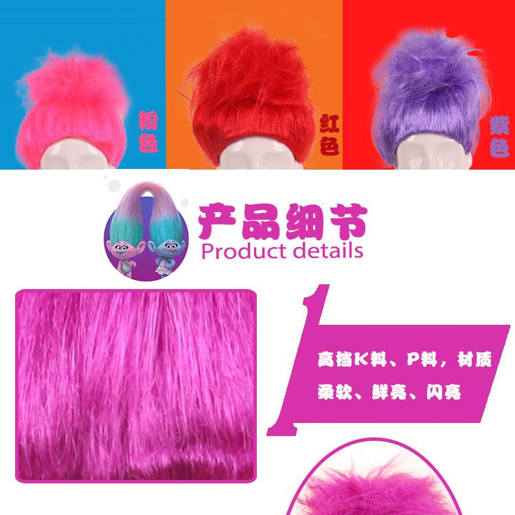 trolls-poppy-wig (8)