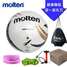 Original Molten VG980/F5G2400 Size 5 PU Match Ball Professional football soccer goal balls of football ball balon bola de futbol