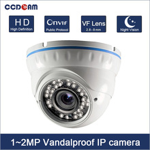 CCDCAM Cheap HD 1MP 960P 2MP IP P2P IR Night Vision Onvif Plastic Dome Camera Outdoor Free Shipping