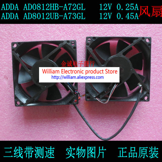 New Original ADDA ad8012ub-a73gl 12v 0.45a ad8012ub-a72gl 12v 0.25a Double Projector Cooling Fan<br>
