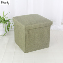 Multi-function Folded Linen Lattice Storage Box Toy Organizer Case Sundries Container Chair Storage Sofa Seat Rest