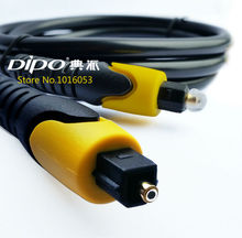 DIPO 1M 3.2FT SPDIF 5.1 Digital Audio Output Optical Toslink Cable Gold-plated connector
