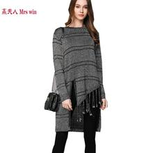 Casual Women Sweaters And Pullovers 2017 Pullover Christmas Sweater Women Long Knitted Loose Striped Tassel Irregular Sweate C50