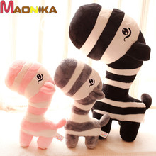 35CM One Piece Super Soft Zebra Plush Toy Soft Animals Toys PP Cotton Stuffed Dolls Friends Lovely Present 3 Color Free Shipping