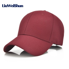 [LWS] Simple Quick Dry Wine Red Solid Casual Baseball Caps Women Summer Light Outdoor Cap Hats Men Brand Sports Male Gorras Cap