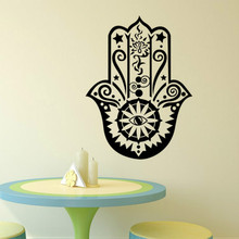 Islam Muslim Wall Sticker Home Decor Posters Decals Motto Mural ART DIY(China)