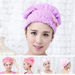 Новый 5 цветов красочный Душ крышка полотенца для укутывания микрофибры шапочка для ванной твердые сверхтонкие быстро сухие волосы шляпа а...