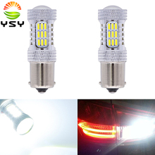 4pcs High Brightness 900 Lumens 1156 P21W BA15S 1141 1095 7506 Base 4014 45SMD Lens LED Replacement Light Bulbs