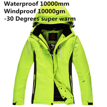 Cheap Ski Suit Women Skiing Jackets Outdoor Sports Clothing Snowboarding Coat Ladies Thicken Warm Winter Suits Red/Yellow/Blue