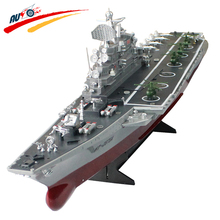 RC Boat 1:275 4CH Remote Control Challenger Warship Aircraft Carrier High-speed Large Electronic Model HT-2878A  For Kids Toys