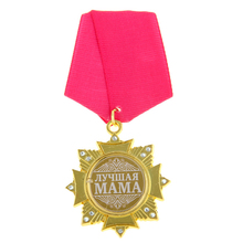 "2016 vintage style casting Russian badge Order ""Best Mom"" Metal Custom Logo Medal The best gift for mom Novelty souvenirs"
