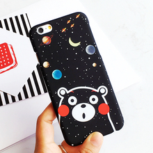 LACK Cute Cartoon Animal Bear Cover For iphone 6 Case For Apple iphone 6S 6 PLus Phone Cases Fashion Stars Moon Night Capa Coque(China)
